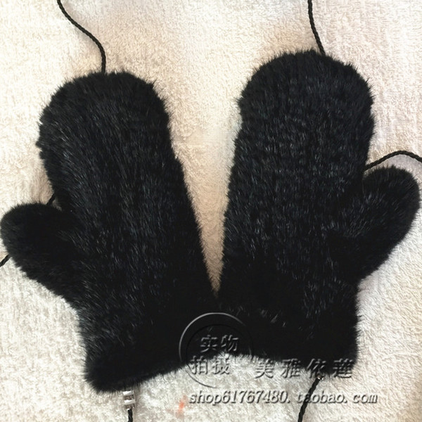 варежки норковые (коричневые)