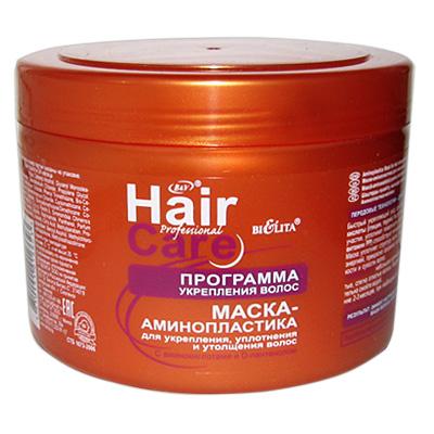 """""""Hair Care"""" МАСКА-Аминопластика для укрепления, уплотнения, утолщения волос 500 мл"""