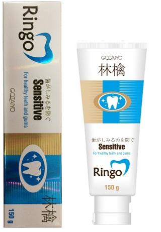 """201156 RINGO """"Sensitive"""" Паста зубная отбеливающая, для чувствительных зубов, в коробке, 150 г"""