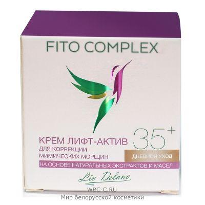 Fito Complex Крем Лифт-актив для коррекции мимических морщин дневной 35+ 45г