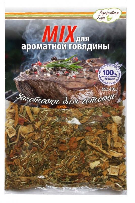 Микс дляароматной говядины 40 г