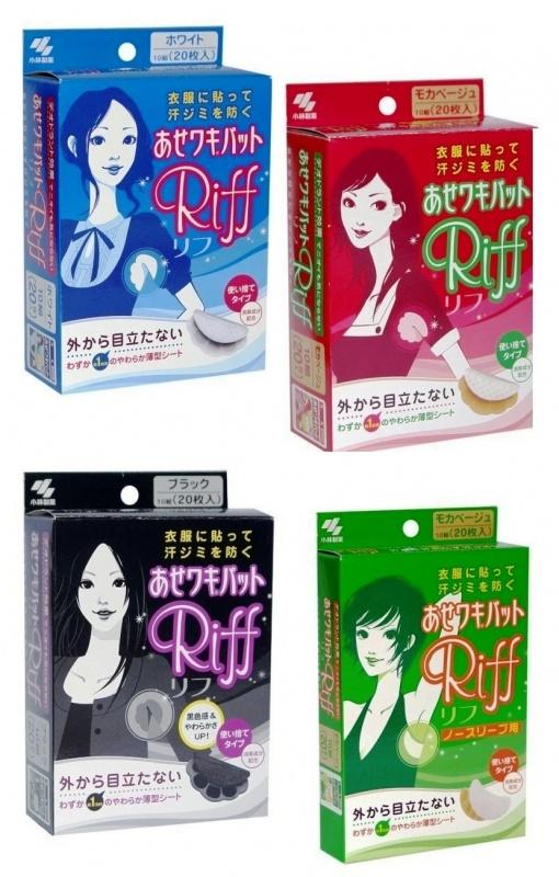 """026281kb KOBAYASHI """"Riff"""" Вкладыши гигиенические для одежды. бежевые, 20 шт./упак."""