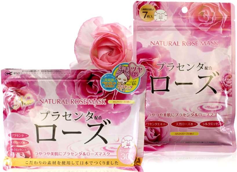 """010140 JAPAN GALS """"Natural Rose"""" Курс масок для лица, с плацентой и экстрактом розы, для глубокого увлажнения кожи, 7 шт./упак."""