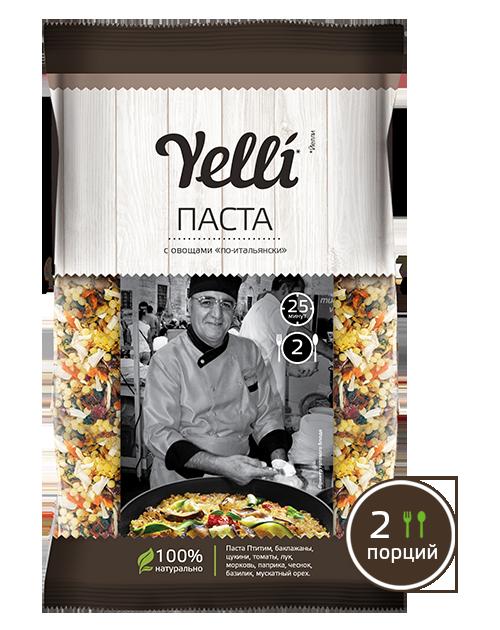 Паста с овощами по-итальянски 120г Yelli