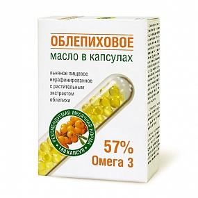 Масло облепиховое капсулированное 180 шт.