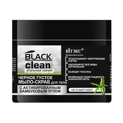Black Clean Угольная Линия Черное густое мыло-скраб для тела 300 мл