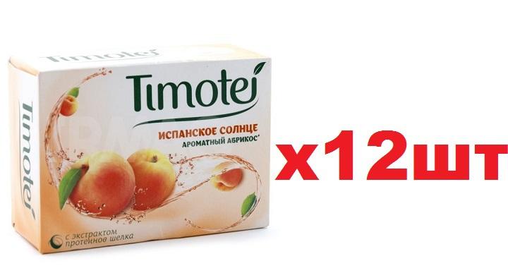 Timotei Мыло 90г Испанское солнце Ароматный абрикос 12шт