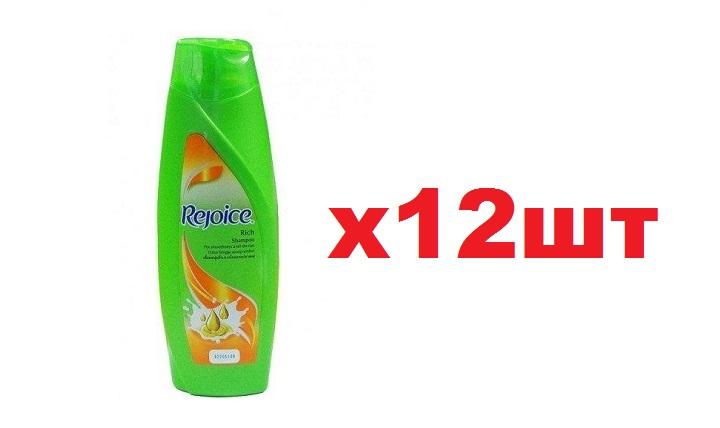Rejoice Шампунь для волос 170мл