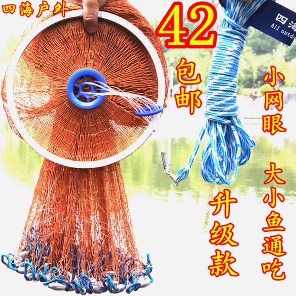 Сетка шин метание, рыболовные сети