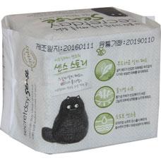 Ультратонкие дышащие органические прокладки Secret Day Sense, 15,5 см, 20 шт 8809436964106