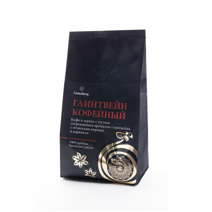 """1302-250 Кофе в зернах ароматизированный """"Глинтвейн кофейный"""", 250 г"""