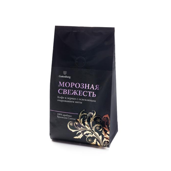 """1301-250 Кофе в зернах ароматизированный """"Морозная свежесть"""", 250 г"""
