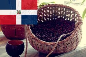 Кофе Доминикана Барахона 250 г зерно