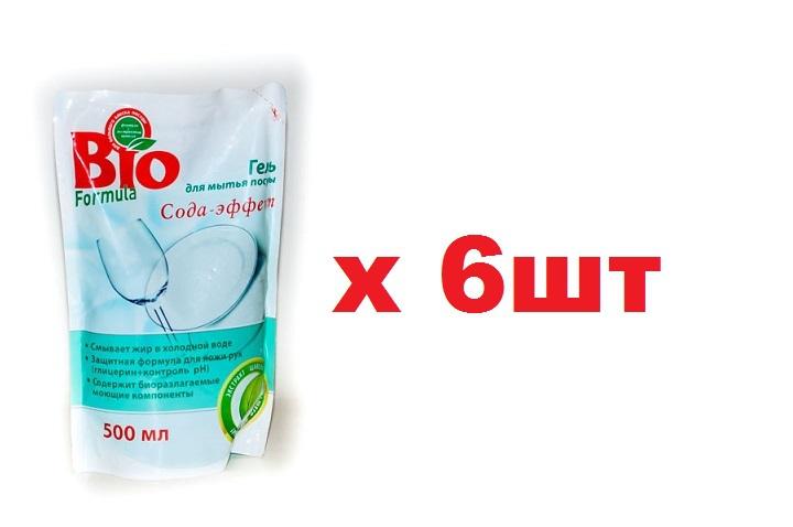 Bioformula 500мл Гель для мытья посуды Сода-Эффект 6шт