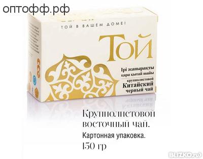 Чай Той 150гр. Белый круп.лист.Китай т/п