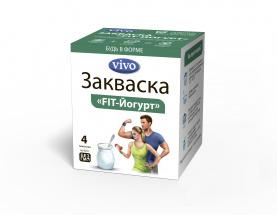 "Закваска \""FIT-Йогурт VIVO\"" (4*0,5 г)"