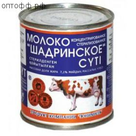 ДП Шадринское Молоко ж/б конц.стерилиз. 7,1% 300г