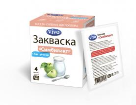 Закваска «Симбилакт VIVO с лактулозой» (4*0,5 г)