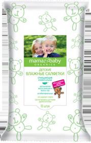 Детские влажные салфетки - Очищающие универсальные уп. 10 шт., Mama&Baby