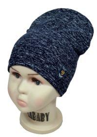 вм1094-58 шапка трикотажная удлиненная одинарная меланж темно-синяя