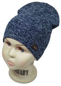 вм1092-58 шапка трикотажная удлиненная двойная меланж темно-синяя
