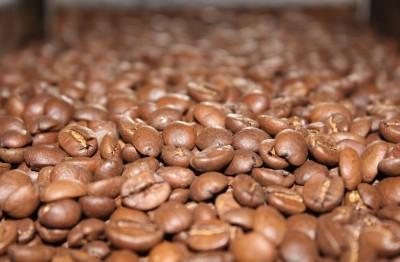 Кофе Зимбабве 250 г зерно