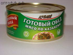 КУБ Мясо по Казахски 290гр