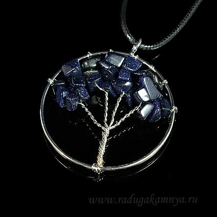 "Кулон на шнурке \""Дерево Жизни\"" с крошкой авантюрина синего, круг 50мм"