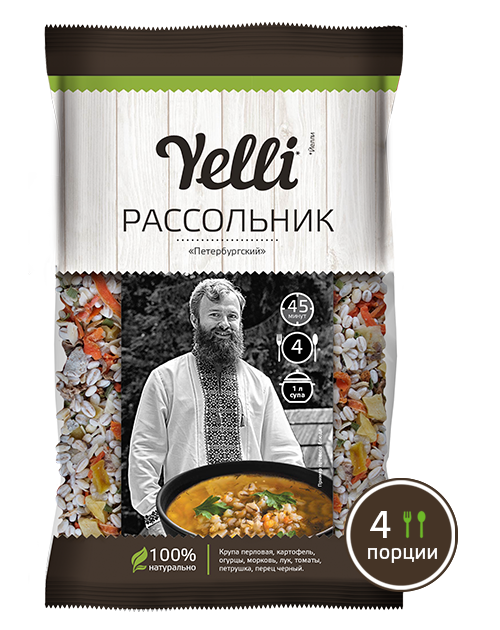 """Рассольник \""""Петербургский\"""" 100г Yelli"""