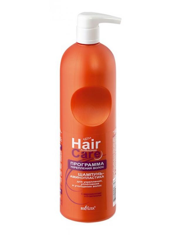 Hair Care шампунь-аминопластика для укрепления и утолщения волос
