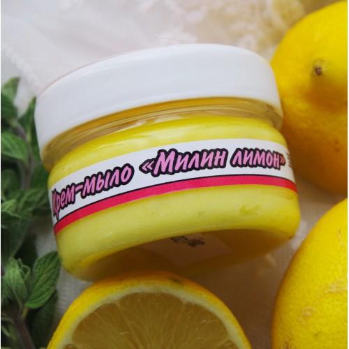 """Крем-мыло для умывания """"Милин лимон""""75мл"""