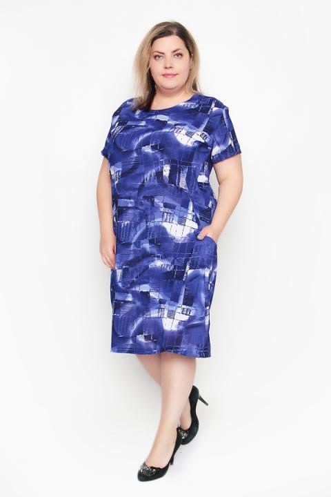 Платье (961537128)