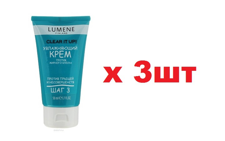 Lumene Clear it up 50мл Увлажняющий Крем против жирного блеска 3шт