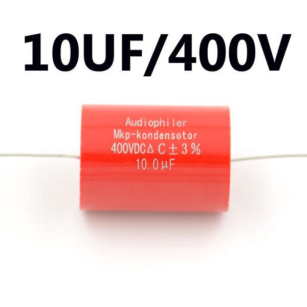 Конденсатор 10 uF