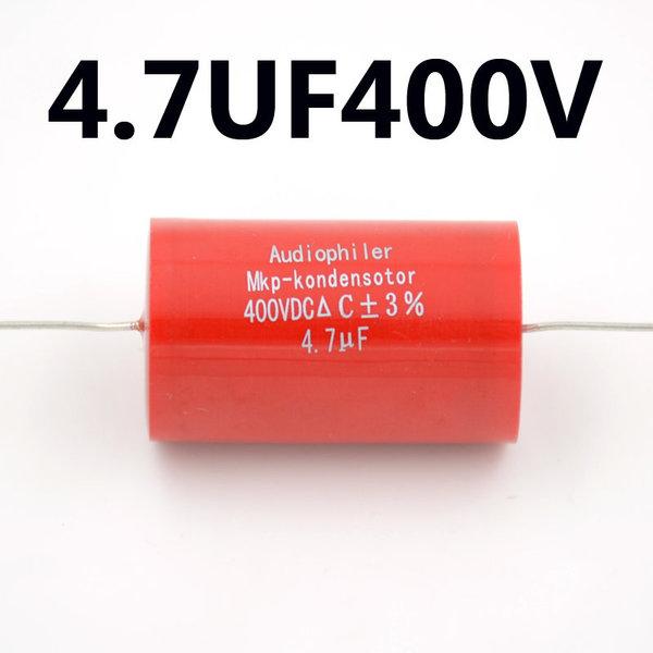 Конденсатор 4.7 uF