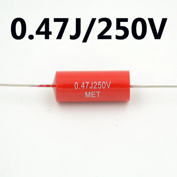 Конденсатор 0.47 uF