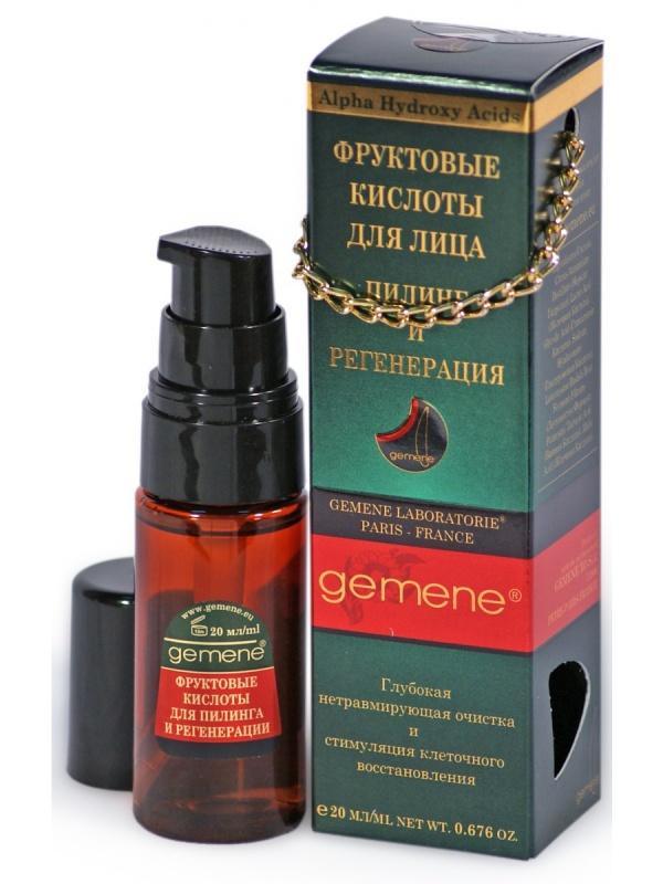 Фруктовые кислоты Gemene для пилинга и регенерации лица