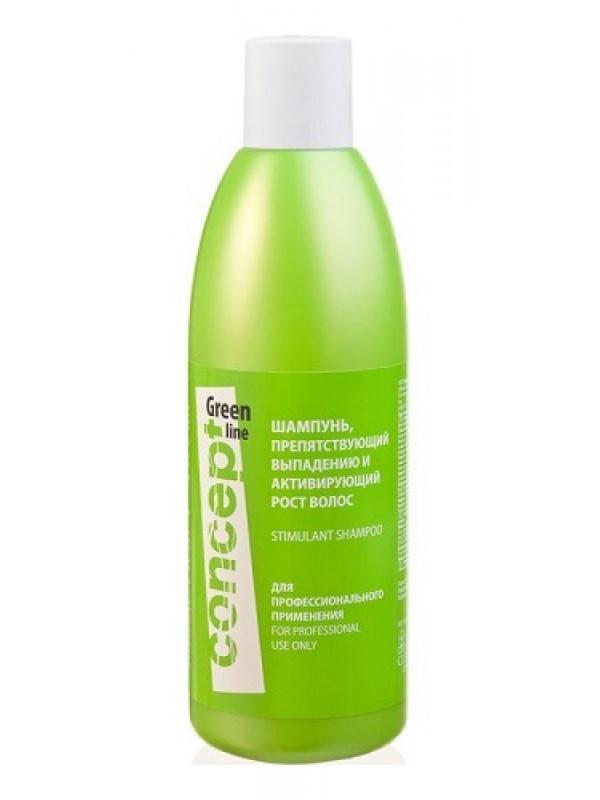 Green Line Шампунь, препятствующий выпадению и активирующий рост волос
