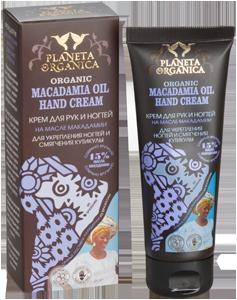 """PLANETA ORGANICA (Планета Органика) » Серия \""""Африка\"""" Крем для рук и ногтей для укрепления ногтей и смягчения кутикулы"""