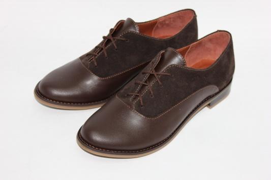 Туфли на низком ходу Арт. 05-6