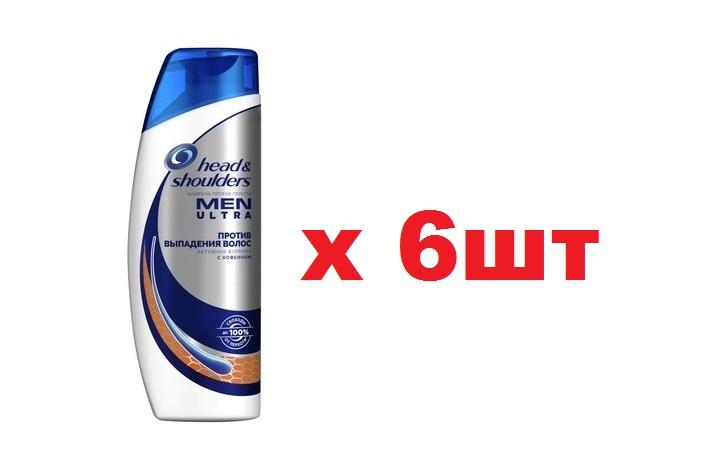 Head and Shoulders Шампунь 400мл MEN Ultra Против выпадения волос 6шт