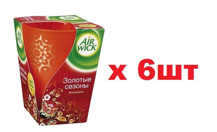 Air Wick Ароматизированная свеча Золотые сезоны Мандарин 6шт