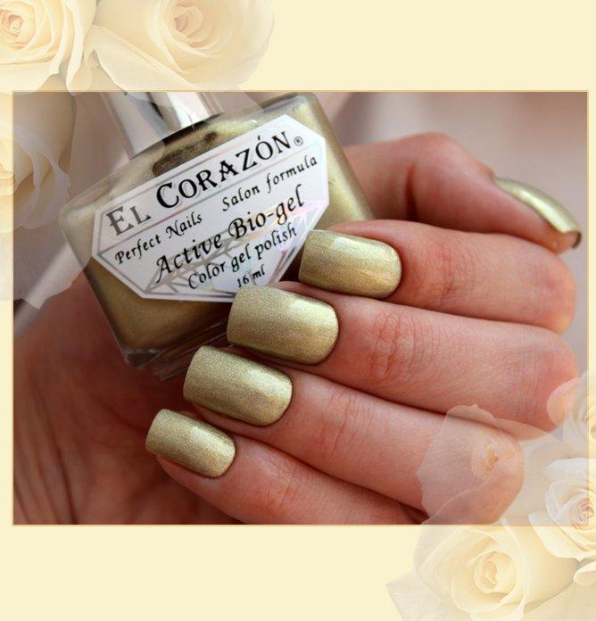 лак для ногтей EL Corazon® Active Bio-gel № 423/38