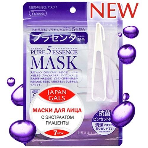 009724 JAPAN GALS Маска для лица, с плацентой, омолаживающая, 7 шт./упак.
