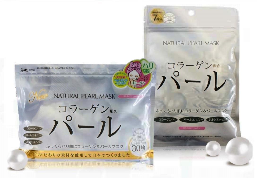 """010164 JAPAN GALS """"Natural Pearl"""" Курс масок для лица, с коллагеном и экстрактом жемчуга, для восстановления упругости кожи, 7 шт./упак."""