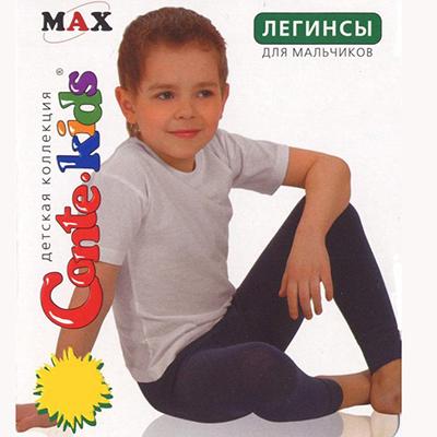 Легинсы для мальчиков MAX, р.140-146, 000 черный