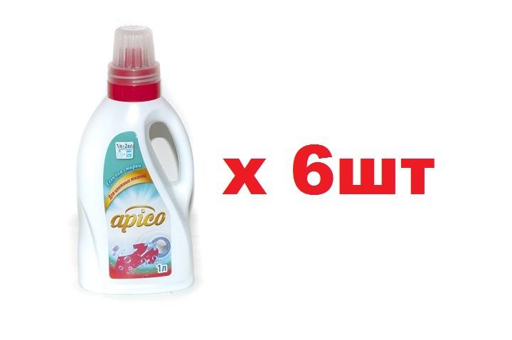 Apico Гель для стирки 1л Для цветных тканей 6шт