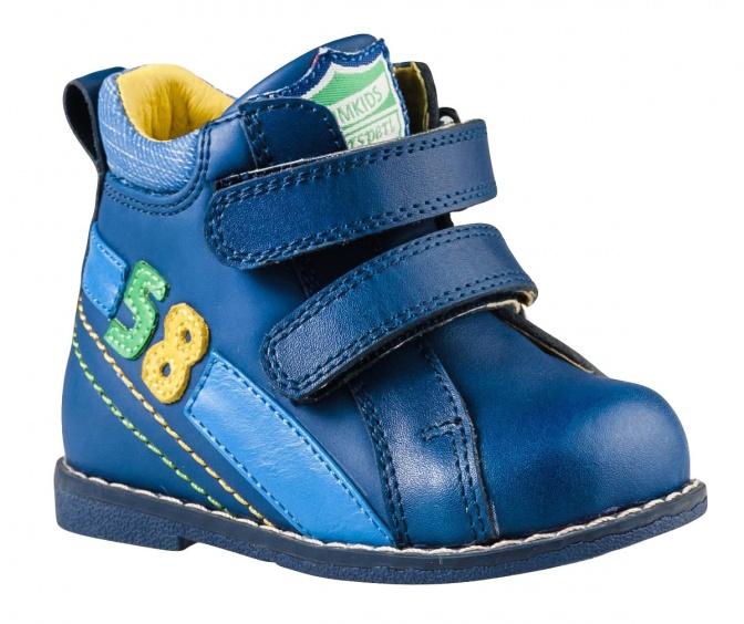 Ботинки BiKi первые шаги