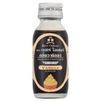 Кулинарные эссенции с различными ароматами Best Odour 30 мл
