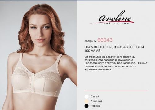 Бюстгальтер Aveline 66043